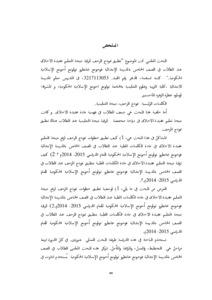 Contoh Tesis Bahasa Arab Pdf Contoh Soal Pelajaran Puisi Dan Pidato Populer